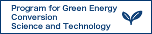 Program for Green Energy Conversion Science and Technology