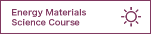 Energy Materials Science Course