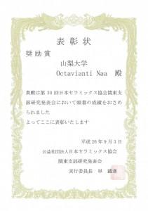 Naa_Certificate