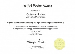 Naa_CMCEE_Award